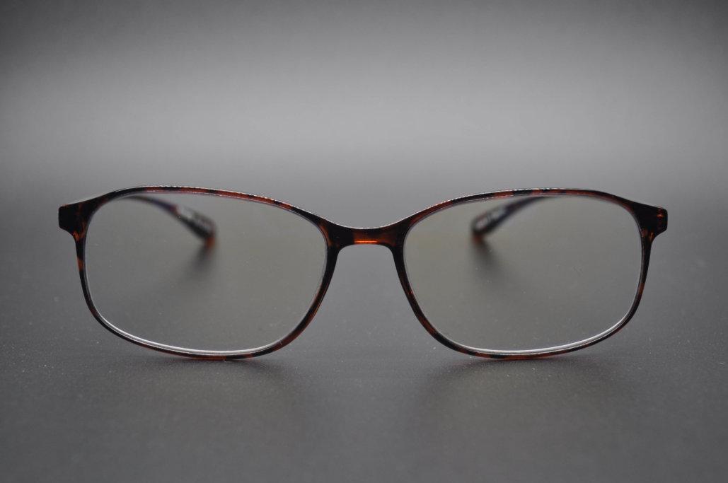lunettes protection écran